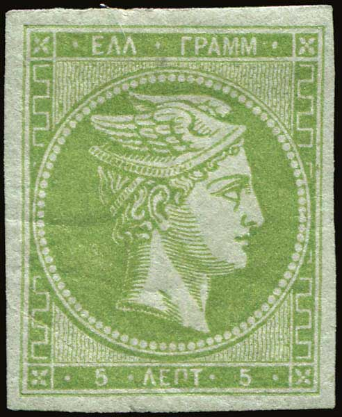 Lot 69 - -  LARGE HERMES HEAD 1862/67 consecutive athens printings -  A. Karamitsos Public Auction 639 General Stamp Sale