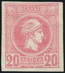 Lot 1015 - GREECE-  SMALL HERMES HEAD athens issues -  A. Karamitsos Public Auction 599 General Stamp Sale
