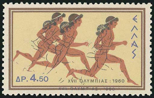 Lot 510 - 1945-2016 1945-2016 -  A. Karamitsos Postal & Live Internet Auction 680 General Philatelic Auction