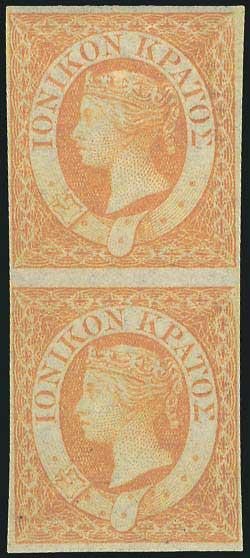 Lot 725 - -  IONIAN ISLANDS Ionian Islands -  A. Karamitsos Public Auction 654