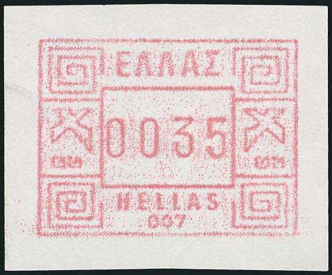 Lot 3733 - - 1945-2016 electronic vending machines stamps -  A. Karamitsos Postal & Live Internet Auction 663 (Part B) General Philatelic Auction
