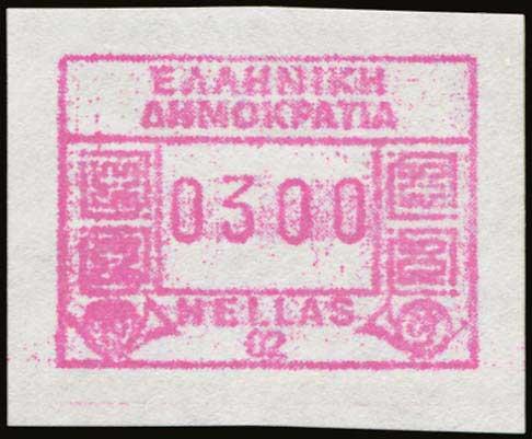 Lot 3749 - - 1945-2016 electronic vending machines stamps -  A. Karamitsos Postal & Live Internet Auction 663 (Part B) General Philatelic Auction