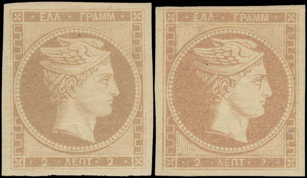 Lot 12 - GREECE-  LARGE HERMES HEAD 1861 paris print -  A. Karamitsos Public Auction 602 General Stamp Sale