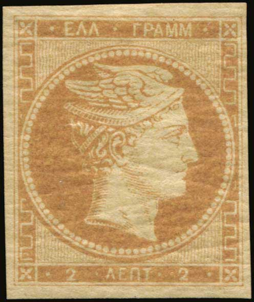 Lot 10 - -  LARGE HERMES HEAD 1861 paris print -  A. Karamitsos Public Auction 668 General Philatelic Auction