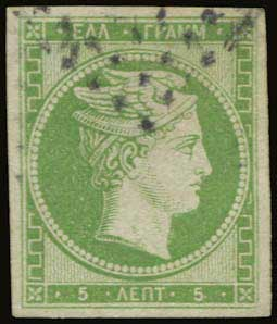 Lot 12 - GREECE-  LARGE HERMES HEAD 1861 paris print -  A. Karamitsos Public Auction 630 General Stamp Sale