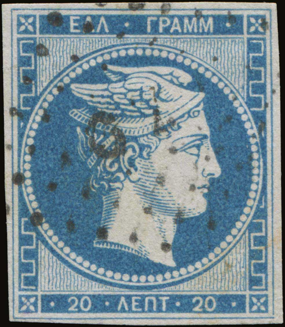 Lot 3022 - -  LARGE HERMES HEAD 1861 paris print -  A. Karamitsos Postal & Live Internet Auction 663 (Part A) General Philatelic Auction