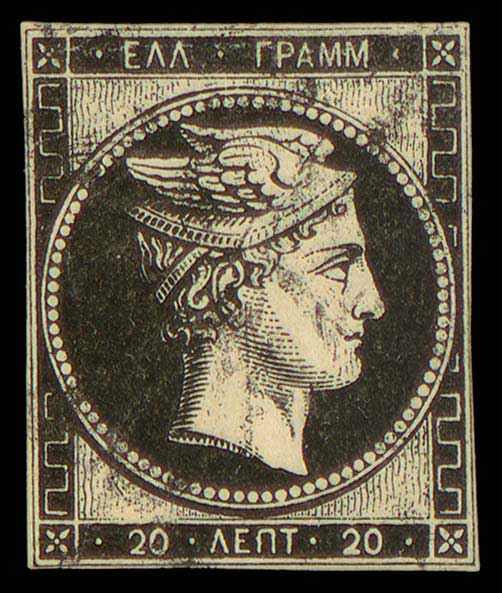 Lot 4 - GREECE-  LARGE HERMES HEAD large hermes head -  A. Karamitsos Public Auction 602 General Stamp Sale