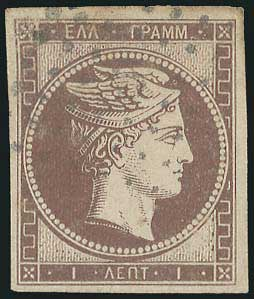 Lot 6 - -  LARGE HERMES HEAD 1861 paris print -  A. Karamitsos Public Auction 639 General Stamp Sale