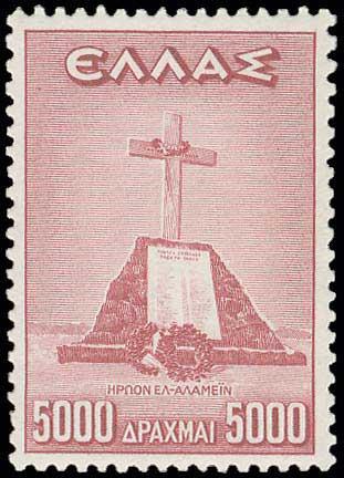 Lot 456 - - 1945-2016 1945-2016 -  A. Karamitsos Public Auction 643 General Stamp Sale