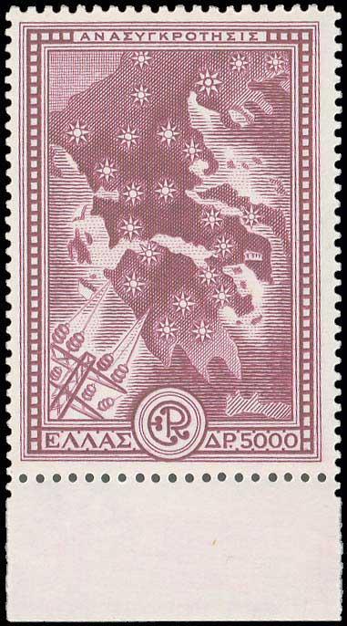 Lot 1221 - - 1945-2016 1945-2016 -  A. Karamitsos Public Auction 652 General Stamp Sale