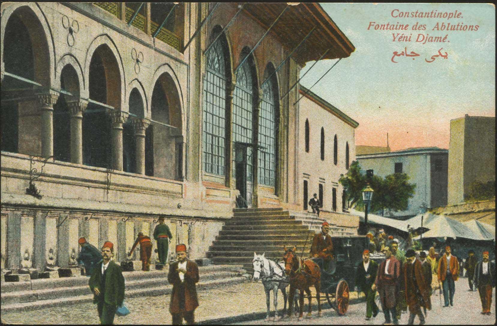Lot 1754 - -  PICTURE POSTCARDS SMYRNE, CONSTANTINOPLE, ASIA MINOR -  A. Karamitsos Public & Live Internet Auction 675