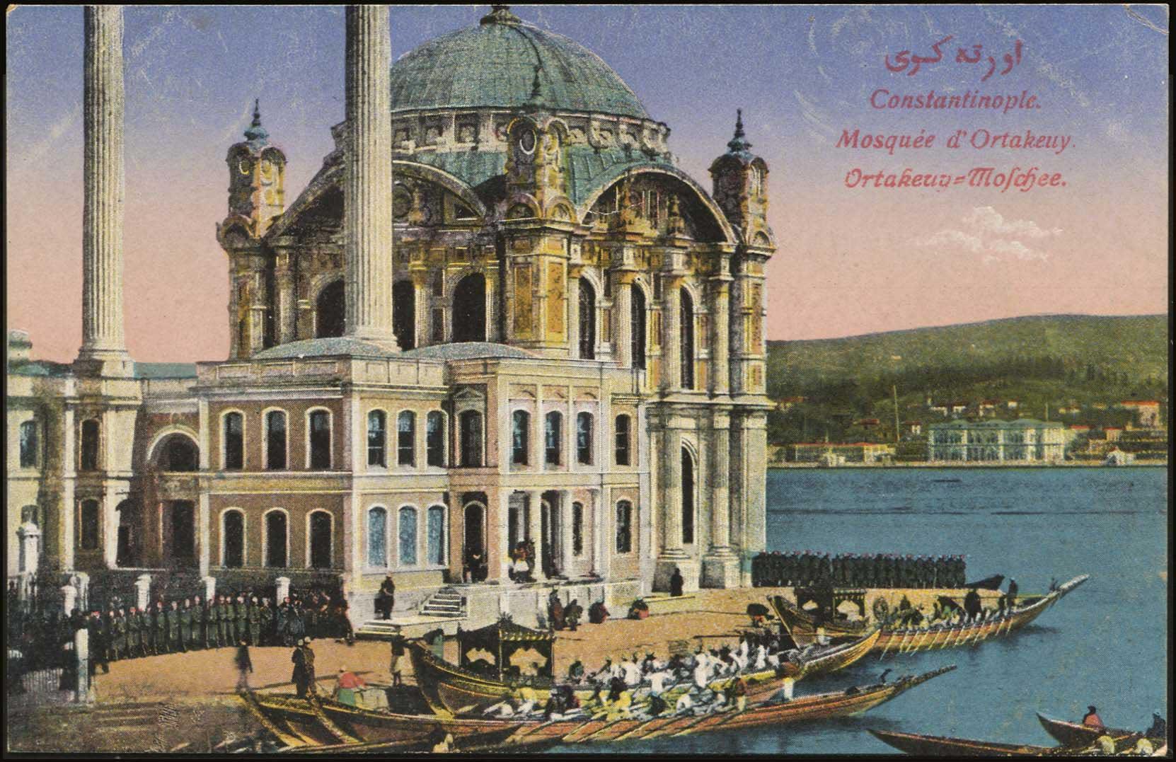 Lot 1752 - -  PICTURE POSTCARDS SMYRNE, CONSTANTINOPLE, ASIA MINOR -  A. Karamitsos Public & Live Internet Auction 675