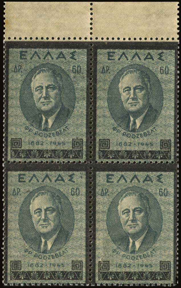 Lot 508 - - 1945-2016 1945-2016 -  A. Karamitsos Public Auction 668 General Philatelic Auction