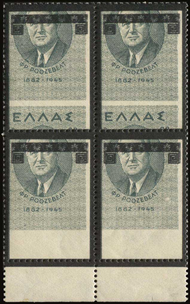 Lot 509 - - 1945-2016 1945-2016 -  A. Karamitsos Public Auction 668 General Philatelic Auction