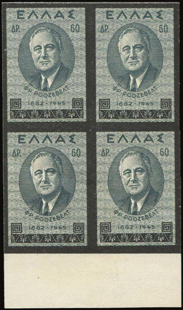Lot 5637 - - 1945-2016 1945-2016 -  A. Karamitsos Public & Live Bid Auction 642 (Part B)