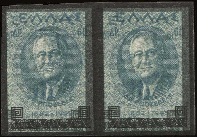 Lot 398 - - 1945-2016 1945-2016 -  A. Karamitsos Public Auction 646 General Stamp Sale