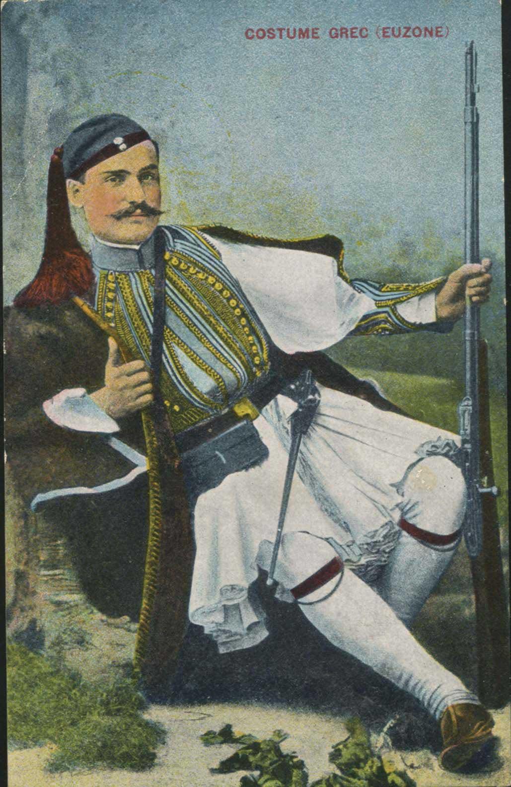 Lot 1564 - -  PICTURE POSTCARDS costumes -  A. Karamitsos Postal & Live Internet Auction 681 General Philatelic Auction