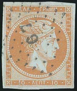 Lot 21 - GREECE-  LARGE HERMES HEAD 1861 paris print -  A. Karamitsos Public Auction 602 General Stamp Sale