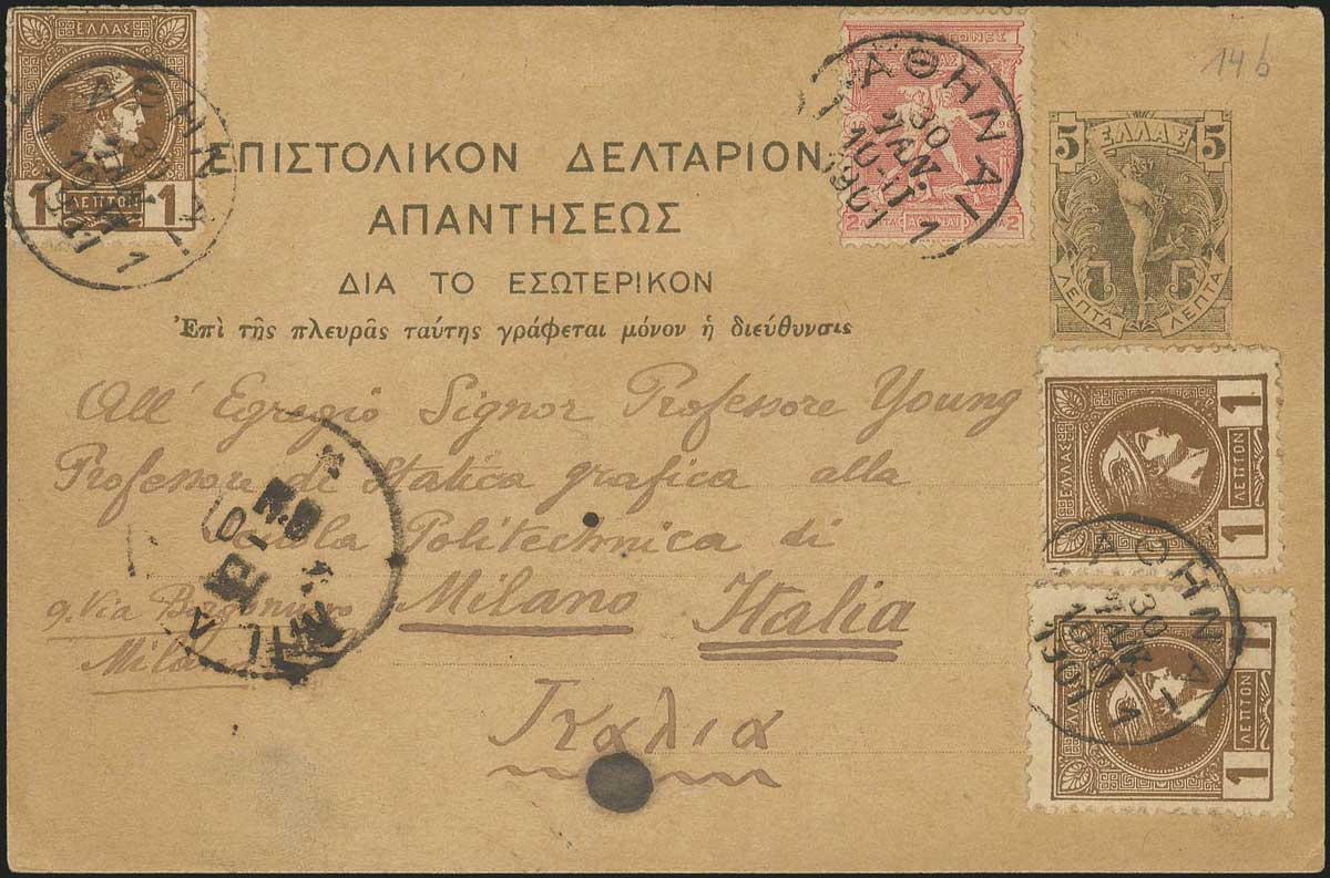 Lot 1117 - GREECE-  1896 FIRST OLYMPIC GAMES 1896 first olympic games -  A. Karamitsos Public Auction 599 General Stamp Sale
