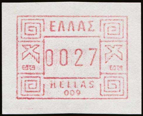 Lot 3735 - - 1945-2016 electronic vending machines stamps -  A. Karamitsos Postal & Live Internet Auction 663 (Part B) General Philatelic Auction