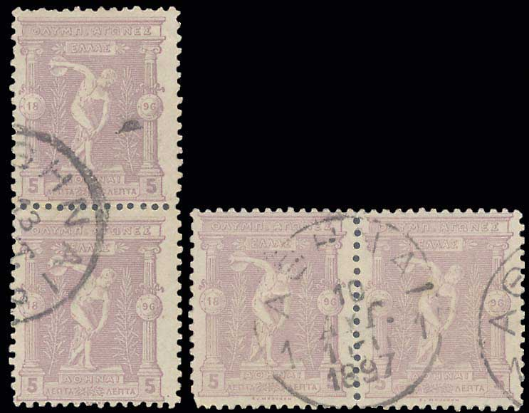 Lot 351 - 1896 first olympic games 1896 first olympic games -  A. Karamitsos Postal & Live Internet Auction 680 General Philatelic Auction