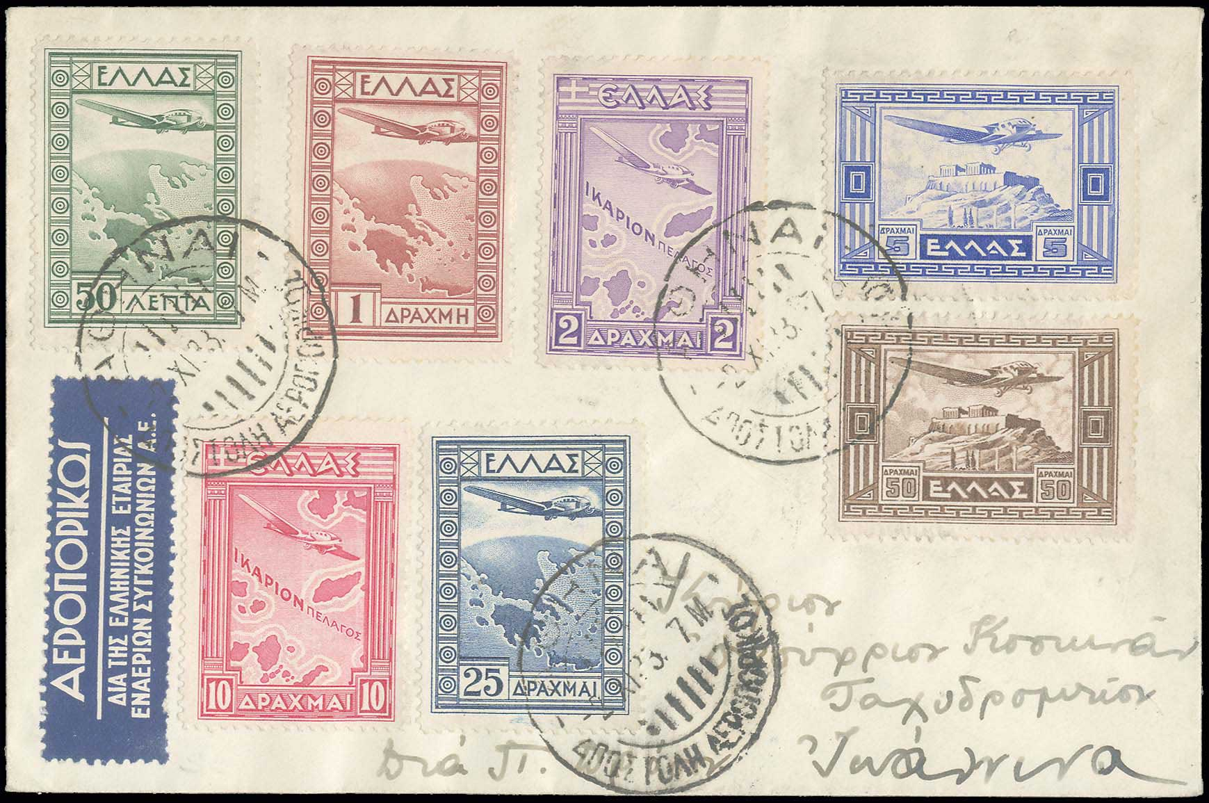 Lot 622 - First day cover First day cover -  A. Karamitsos Public & Live Internet Auction 672