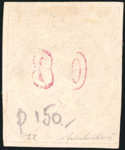 Lot 116 - -  LARGE HERMES HEAD 1862/67 consecutive athens printings -  A. Karamitsos Public Auction 637 General Stamp Sale