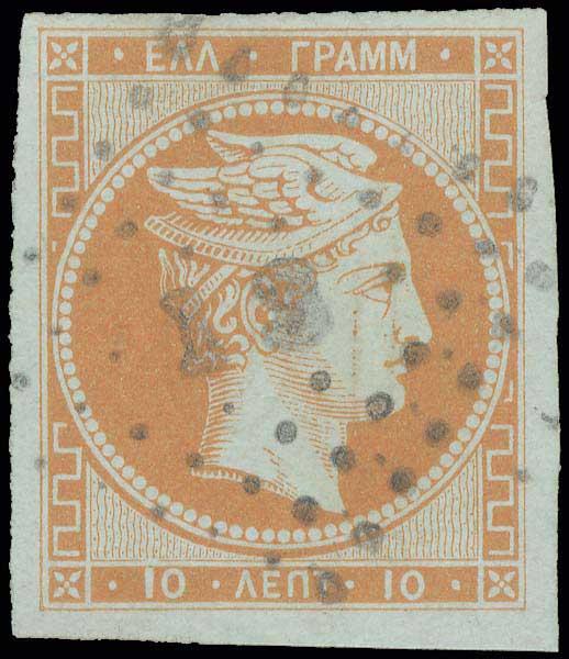 Lot 16 - -  LARGE HERMES HEAD 1861 paris print -  A. Karamitsos Public Auction 635 General Stamp Sale
