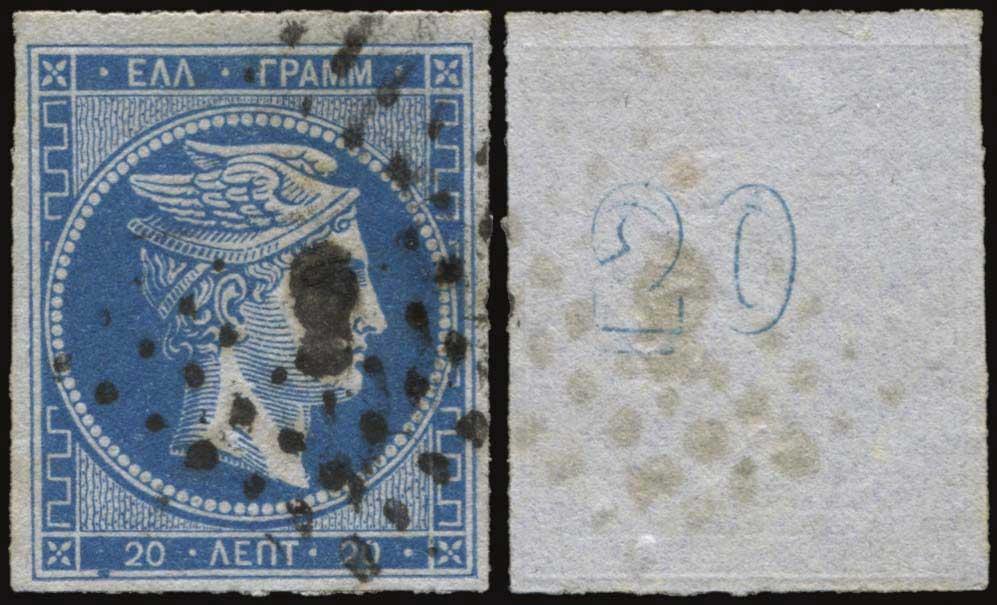 Lot 80 - -  LARGE HERMES HEAD 1862/67 consecutive athens printings -  A. Karamitsos Postal & Live Internet Auction 678 General Philatelic Auction