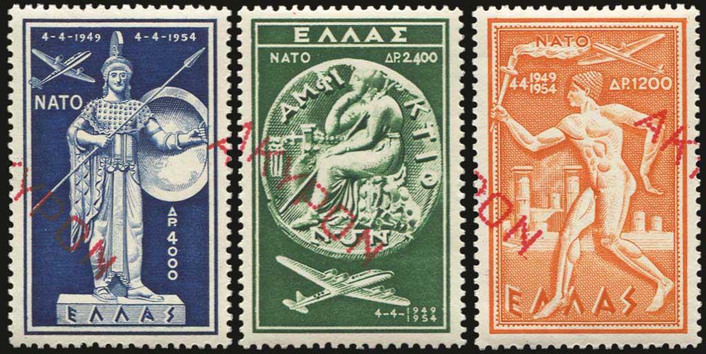 Lot 524 - -  AIR-MAIL ISSUES Air-mail issues -  A. Karamitsos Public Auction 654