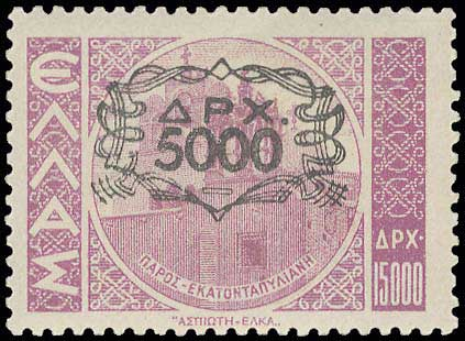 Lot 457 - - 1945-2016 1945-2016 -  A. Karamitsos Public Auction 645 General Stamp Sale