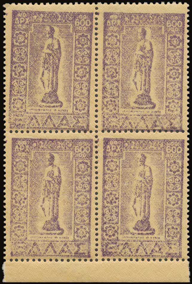 Lot 464 - - 1945-2016 1945-2016 -  A. Karamitsos Public Auction 645 General Stamp Sale