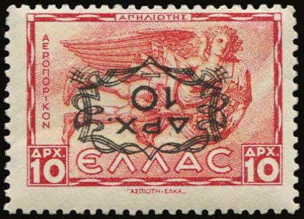 Lot 5642 - - 1945-2016 1945-2016 -  A. Karamitsos Public & Live Bid Auction 642 (Part B)