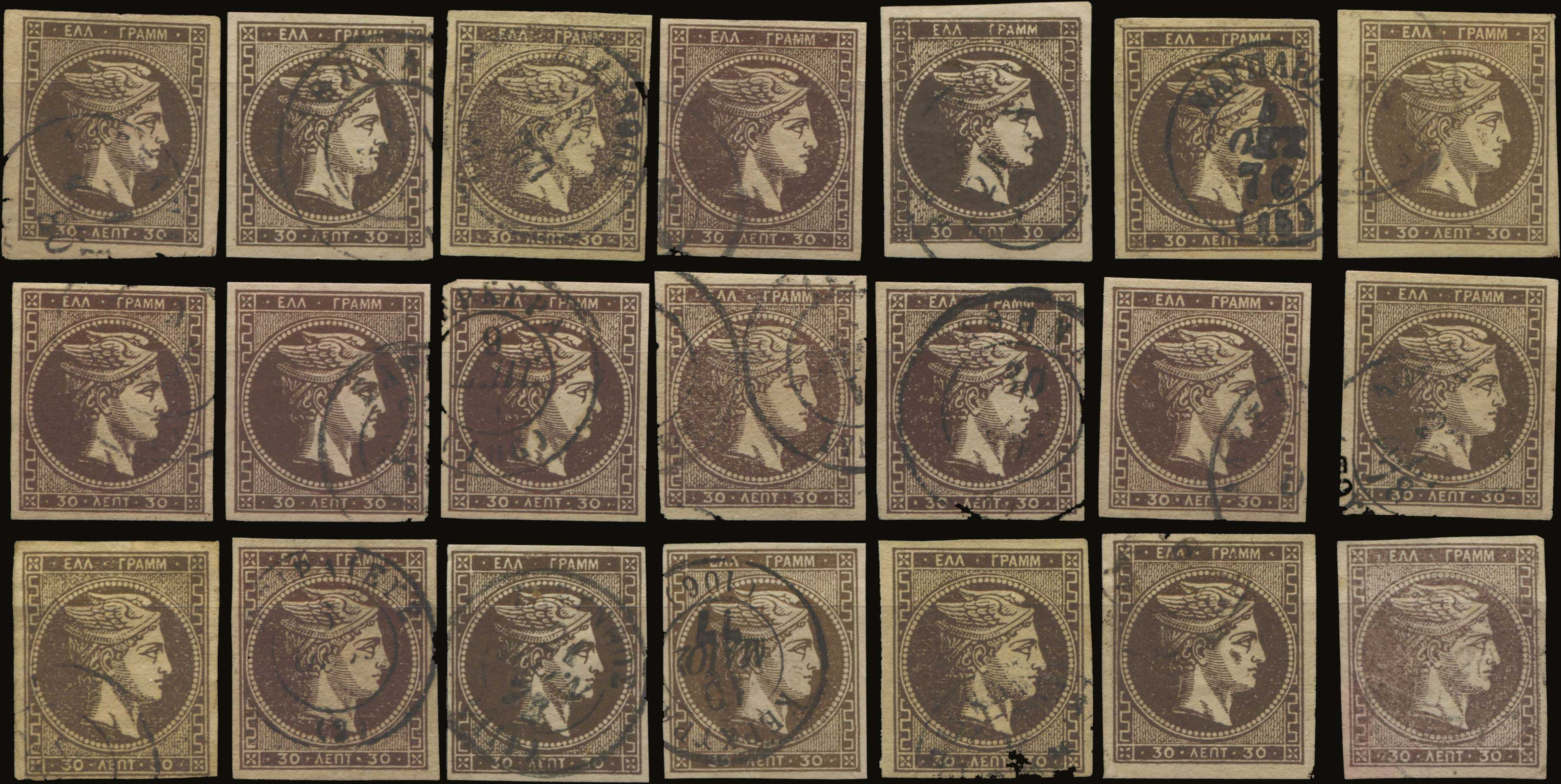 Lot 181 - -  LARGE HERMES HEAD 1876/77 athens printing -  A. Karamitsos Public Auction 648 General Stamp Sale