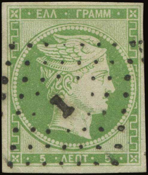 Lot 17 - GREECE-  LARGE HERMES HEAD 1861 paris print -  A. Karamitsos Public Auction 602 General Stamp Sale