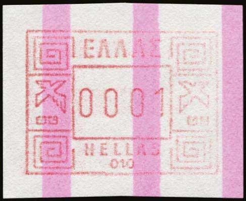 Lot 3740 - - 1945-2016 electronic vending machines stamps -  A. Karamitsos Postal & Live Internet Auction 663 (Part B) General Philatelic Auction