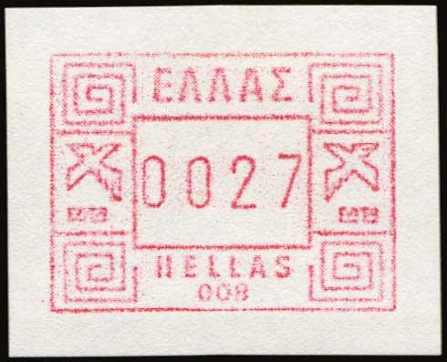 Lot 3734 - - 1945-2016 electronic vending machines stamps -  A. Karamitsos Postal & Live Internet Auction 663 (Part B) General Philatelic Auction