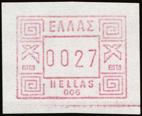 Lot 3732 - - 1945-2016 electronic vending machines stamps -  A. Karamitsos Postal & Live Internet Auction 663 (Part B) General Philatelic Auction