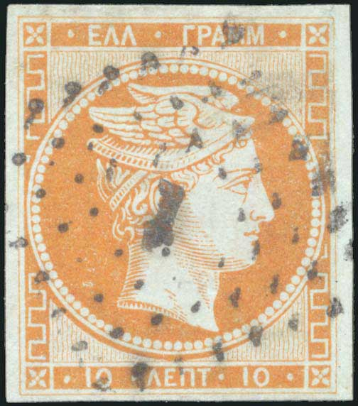 Lot 15 - -  LARGE HERMES HEAD 1861 paris print -  A. Karamitsos Public Auction 668 General Philatelic Auction