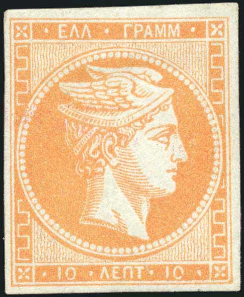 Lot 60 - -  LARGE HERMES HEAD 1862/67 consecutive athens printings -  A. Karamitsos Public Auction № 670 General Sale
