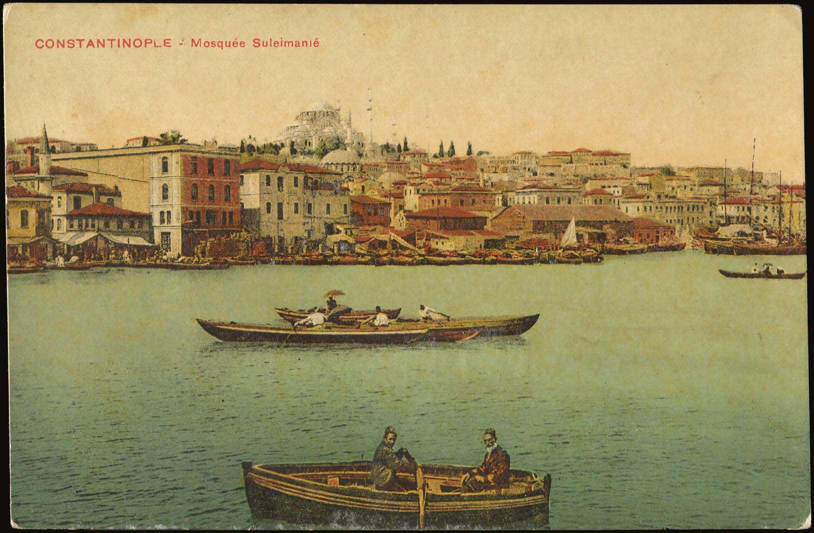 Lot 1558 - picture postcards SMYRNE, CONSTANTINOPLE, ASIA MINOR -  A. Karamitsos Postal & Live Internet Auction 680 General Philatelic Auction