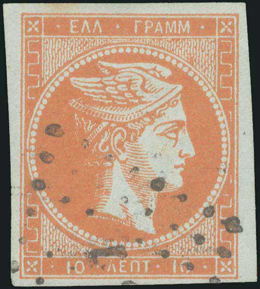 Lot 65 - -  LARGE HERMES HEAD 1862/67 consecutive athens printings -  A. Karamitsos Public Auction 643 General Stamp Sale