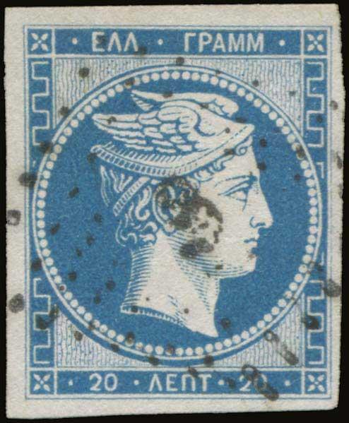 Lot 17 - GREECE-  LARGE HERMES HEAD 1861 paris print -  A. Karamitsos Public Auction 630 General Stamp Sale
