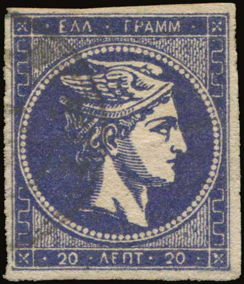 Lot 242 - -  LARGE HERMES HEAD 1880/86 athens printing -  A. Karamitsos Public Auction 648 General Stamp Sale