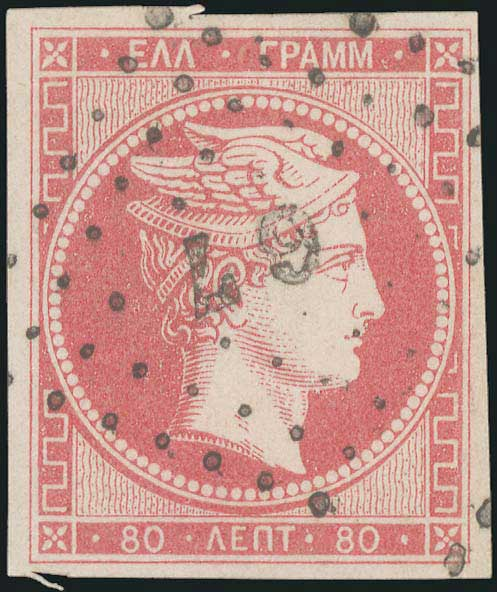 Lot 17 - -  LARGE HERMES HEAD 1861 paris print -  A. Karamitsos Public Auction 643 General Stamp Sale