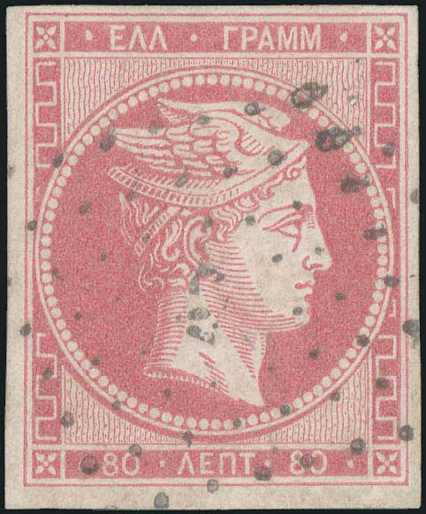Lot 5147 - -  LARGE HERMES HEAD 1862/67 consecutive athens printings -  A. Karamitsos Public & Live Bid Auction 642 (Part A)