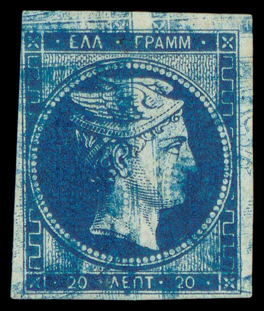Lot 5 - GREECE-  LARGE HERMES HEAD large hermes head -  A. Karamitsos Public Auction 602 General Stamp Sale