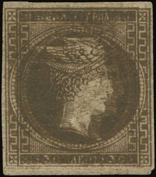 Lot 6 - -  LARGE HERMES HEAD large hermes head -  A. Karamitsos Public Auction 656