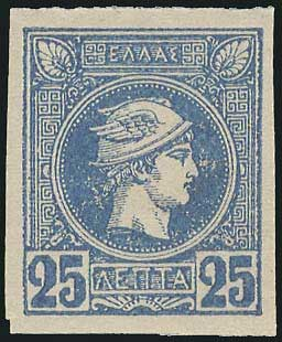 Lot 1017 - GREECE-  SMALL HERMES HEAD athens issues -  A. Karamitsos Public Auction 599 General Stamp Sale