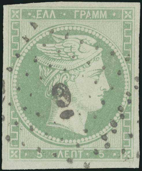 Lot 12 - -  LARGE HERMES HEAD 1861 paris print -  A. Karamitsos Public Auction 639 General Stamp Sale